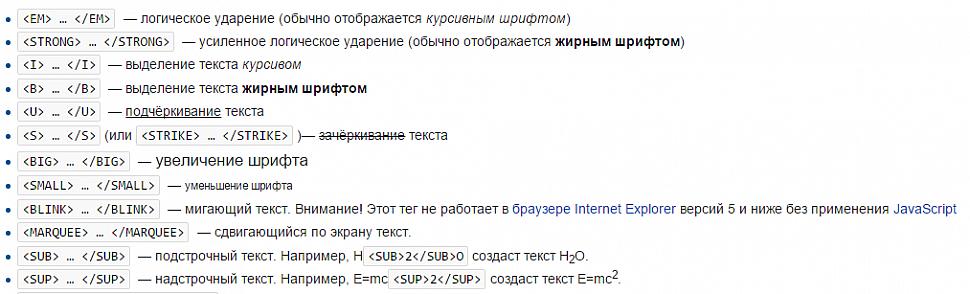 Как в html сделать так чтобы текст 149